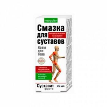 Суставит Форте крем/тела 75 мл