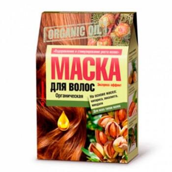 Маска для волос Organic Oil с маслом кипариса,эвкалипта,миндаля Оздоровление и рост 3 х 30 мл