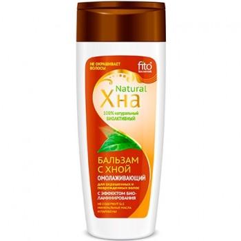 Бальзам для волос с хной ХНА Natural Омолаживающий Эффект биоламинирования, 270 мл