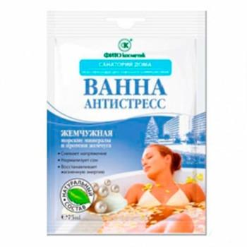 """Ванна """"Санаторий дома"""" антистресс жемчужная 75 г"""