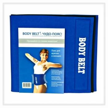 Боди Белт пояс для похудения
