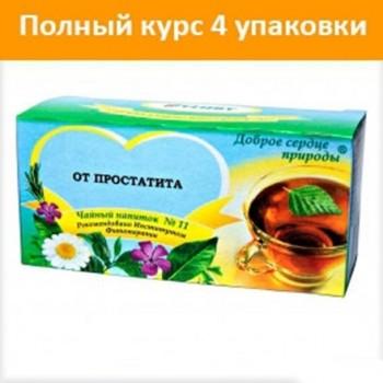 Чай/напиток №11 курс 4 шт.(от простатита)
