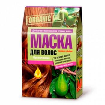 Маска для волос Organic Oil с маслом макадамии, авокадо, грейпфрута Восстановление 3 х 30 мл