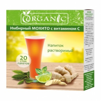 Organic имбирный Мохито с витамином С напиток растворимый 20 стик/п х 5,0 г