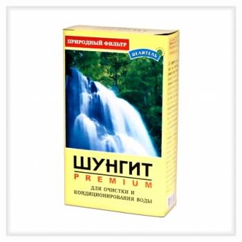 Активатор воды шунгит-активатор воды 150 гр Целитель (для очистки воды)