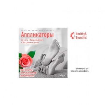 Аппликаторы с розой (усталость и отечность ног) 10 шт.