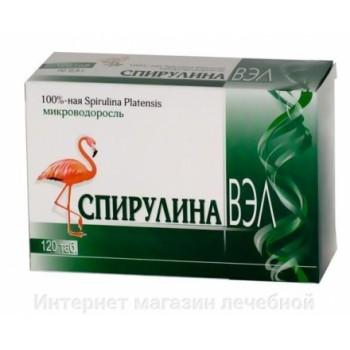 Спирулина Вэл 120 таб х 0,5 г(витаминный комплекс)