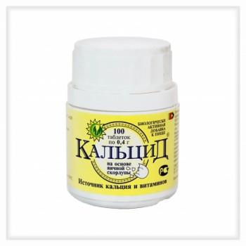 Кальцид 100 таб х 0,4 г (витаминный комплекс)