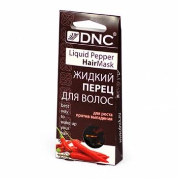 DNC Жидкий перец для роста волос 3х15мл