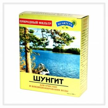 Активатор воды шунгит-активатор воды 500 гр Целитель (для очистки воды)