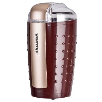 Кофемолка электрическая АКСИНЬЯ КС-602, коричневая, 200 Вт