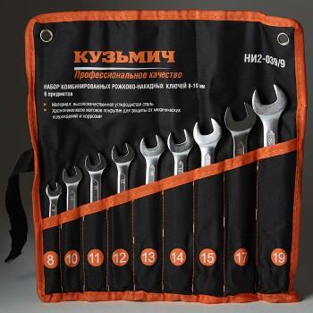 Набор рожково-накидных ключей Кузьмич НИ2-039/9, 9 предметов