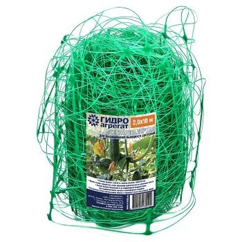 Шпалерная сетка Гидроагрегат  2х10 м, пластиковая