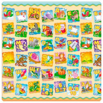 "Коврик игровой (1400х1400х10) Funkids ""Small-10"" [ art. FD-S10-1S ], 008"