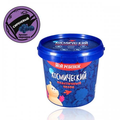 Пластичный (кинетический) песок ароматизированный 1 кг, KP1GCH / Голубой / Аромат черник