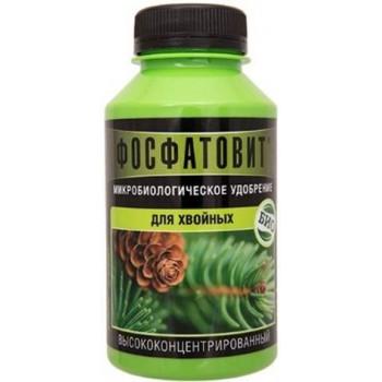 Биоудобрение Фосфатовит для хвойных растений Ф10494 (минимум 5 шт)
