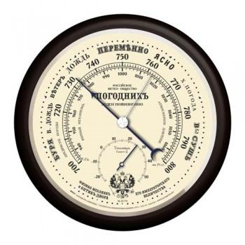 "Барометр ""Тепломер"" Погодник RST 05776"