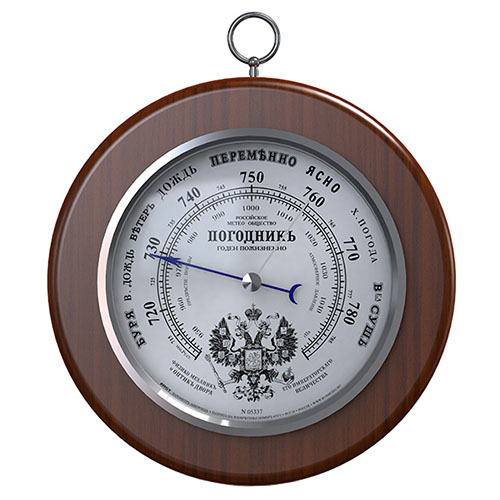 "Барометр Погодник RST 05337 ""Герб"", диаметр 130 мм, цвет серебристый"