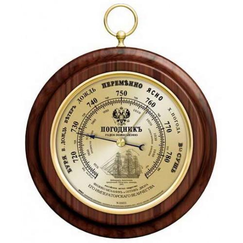 """Барометр """"XII Апостолов"""" Погодник RST 05033, диаметр 130 мм"""