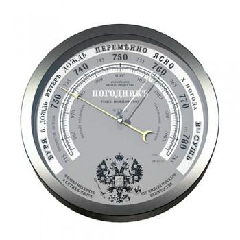 Барометр Погодник RST 07835 Meteo ctrl 35. Нержавейка, диаметр 208 мм, глубина 41 мм