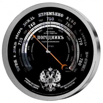 Барометр Погодник RST 07837 Meteo ctrl 37. Нержавейка, диаметр 208 мм, глубина 41 мм
