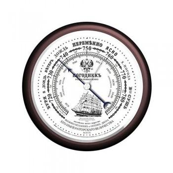"""Барометр Погодник RST 05732 """"Крузенштерн"""""""