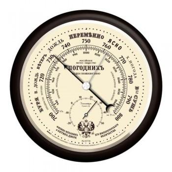 Барометр Погодник RST 05736