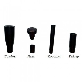 Комплект насадок №1 к насосам для фонтана DB-300, DB-333, DB-335, DB-337, DB-339, DB-400, DB-428