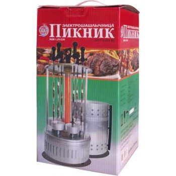 Электрошашлычница (шашлычница) Пикник ЭШВ-1,25/220-Ц-Т (цветная упаковка, 6 шампуров, 1250Вт)