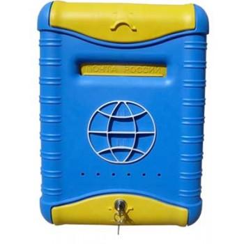 Ящик почтовый Стандарт внешний с замком и 2-мя ключами (пластик, 390х280х75мм)