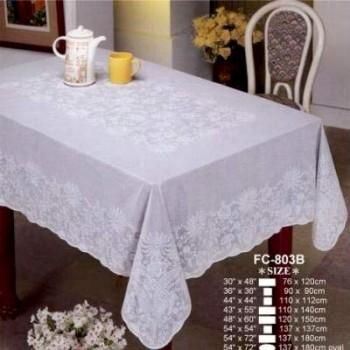 Скатерть Катунь 137*137см ажурная Полевые Цветы FC-803B/137