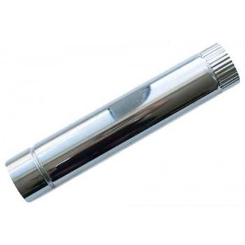 Сегмент трубы Прямой L=330мм (нержавеющая сталь)