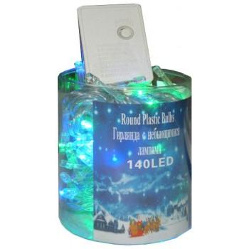 Гирлянда новогодняя 140 цветных LED лампочек 7м 8 режимов (пластик.футляр)