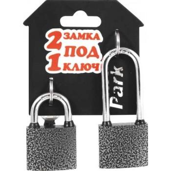 Замки навесные Park BC3P50/BC3P50-01 (набор 2 замка под 1 ключ) 288148