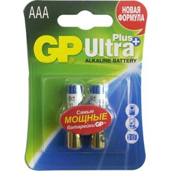 Батарейка GP Ultra Plus (AAA) LR3-BL2/1.5V (2 шт.)