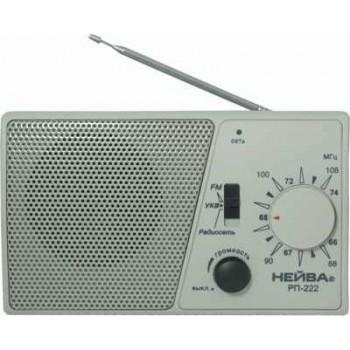 Радиоприёмник Нейва РП-222 (стационарный) УКВ/FM+РАДИОСЕТЬ (абонентский громкоговоритель)