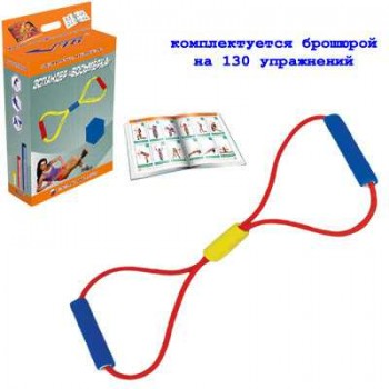 V76 эспандер-восьмерка ЭВ-1-К одинарный, длина 53см (подарочная коробка+брошюра на 130 упражнений)