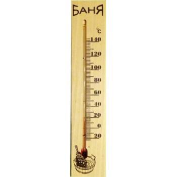 Термометр для сауны Еврогласс ТСБ- 1 Баня (дерево) в блистере
