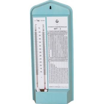 Гигрометр психрометрический Стеклоприбор ВИТ-2 (от +15 до +40°C)