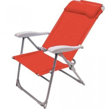 Кресло-шезлонг складное Ника К2 Цвет - Гранатовый