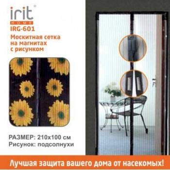 Противомоскитная сетка Irit IRG-601 100х210 см, 12 магнитов, цв. черный , рисунок: подсолнухи