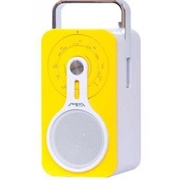 Радиоприёмник Лира РП-260 (жёлтый) УКВ/FM-СВ, питание 220В/аккум.Li-ion, USB/SD/MMC