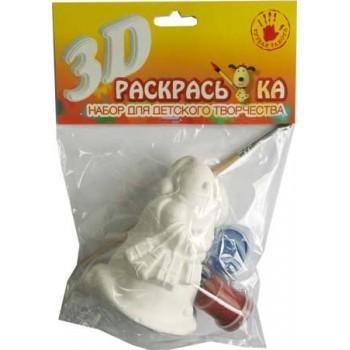 Набор для детского творчества РАСКРАСЬ-КА Фигурка СНЕГОВИК (в пакете)