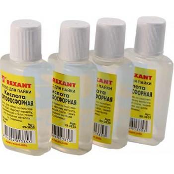 Флюс для пайки Rexant кислота ортофосфорная 30 мл 09-3635
