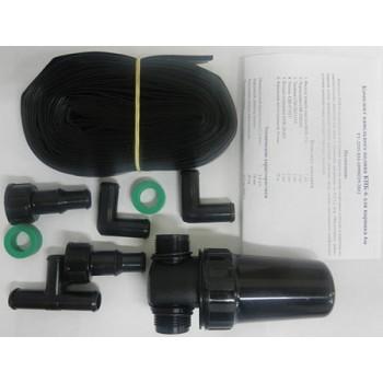 Комплект для капельного полива КПК-6 для парника длиной 6.0м (капельная лента 12.0м)