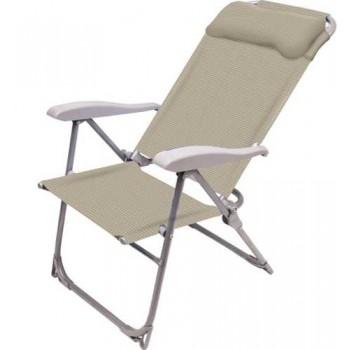Кресло-шезлонг складное Ника К2 Цвет - Песочный