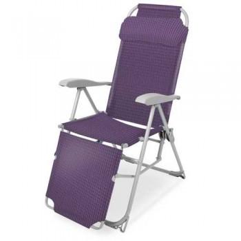 Кресло-шезлонг складное Ника КШ3 Цвет - Баклажановый