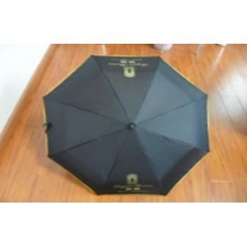Зонт IRIT IRU-03 автоматический складной (три сложения)