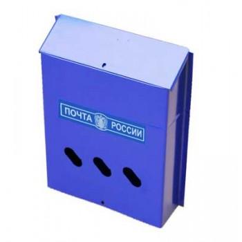 Ящик почтовый металлический Электромаш