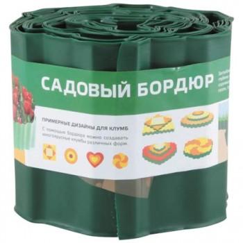 Бордюр для газонов, грядок Park(С) H=15cm, L=9m, зеленый